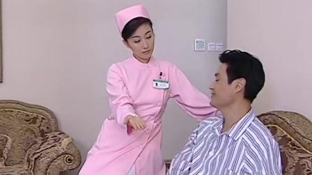 老总自认情场高手,怎料心机小护士飙演技,直接被打动