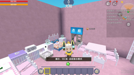 迷你世界:刘草莓的日常生活,小夕进来玩了个寂寞!