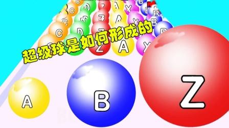 闯关到终点能从小球进化成超级球吗?