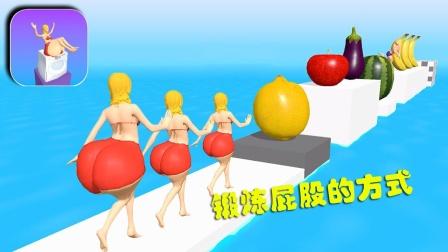 健身模拟器:女生屁股越大,跳得就越远