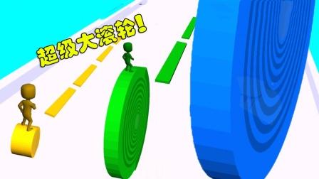 超级大滚轮:这实力差距也太大了吧