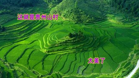 实拍贵州一山村,到处是梯田景色太美,山上居然还安装电风扇