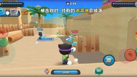 汤姆猫荒野乱斗:这个游戏太好玩了,像是吃鸡,推荐你们也玩一下