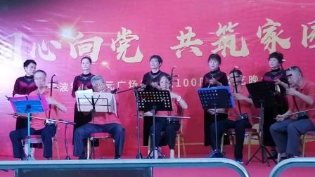 庄市民乐队合奏〈采茶舞曲〉