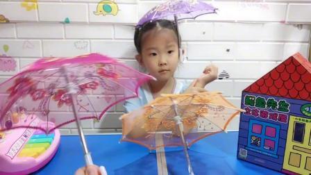 不好下雨了!妈妈的雨伞怎么不见了