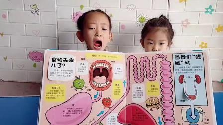 不好姐姐把口香糖不小心咽下去啦