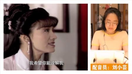 这配音太神了,赵雅芝的胡媚娘被打!