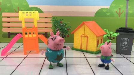 猪爸爸变胖了要减肥