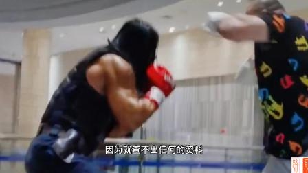 职业拳王被打假,有的人可以随时挑战,有的人需要等3个月