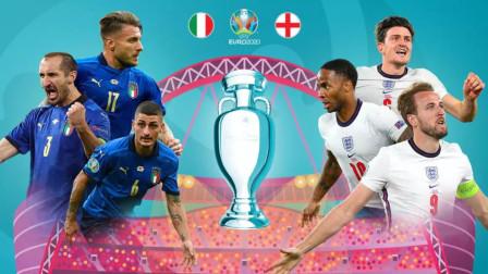 【小发糕解说】欧洲杯决赛(模拟)英格兰vs意大利