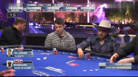 德州扑克 丹牛中暗三超耐心三次过牌,最后关头对手支付个大的