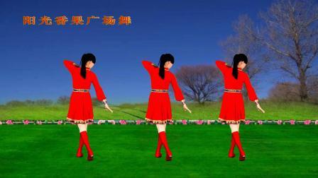草原天籁广场舞《吉祥》步伐优美大气,人见人爱,背面演示