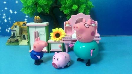 猪爸爸奖励乔治小猪车,佩奇看到也想要