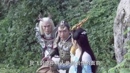 石敢当:石敢当与敖申来到轩辕洞口,多亏了鹿儿顺利进入轩辕洞