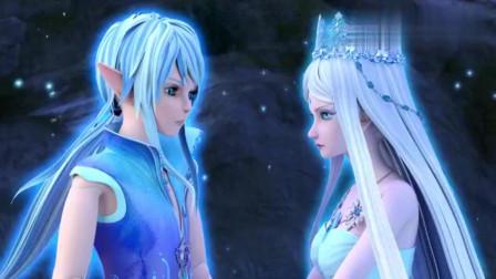 叶罗丽:水王子盛情邀请王默,王默要成水公主?看来王子心动了!