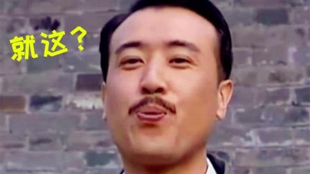 老外喜欢听的十首中文歌,看到第七名就知道这品味确实不一般