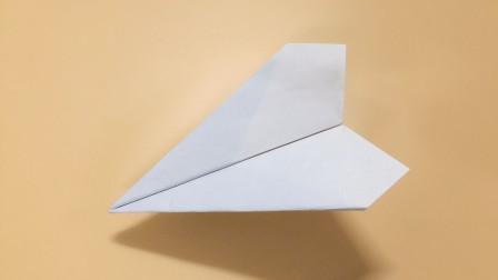 这种飞得又直又远的纸飞机你会折吗?做法超简单,小朋友都学得会