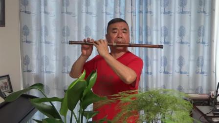 马儿啊你慢些走 张永纯笛子独奏 E2演奏,袁再彪先生制笛。