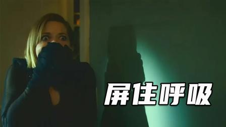 《屏住呼吸》三人入室行窃,却发现了惊天秘密