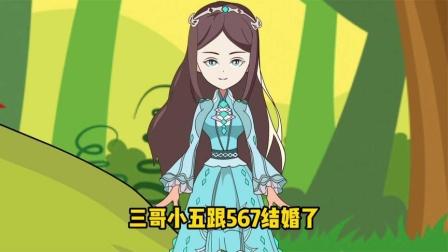 斗罗大陆:唐三被比比东打伤了,结果小舞就把唐三抛弃了!