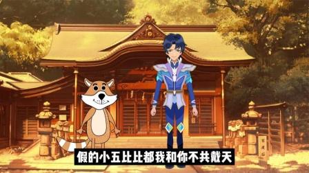 斗罗大陆:小舞被比比东变成兔子,唐三为了救她大战比比东!