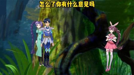 斗罗大陆:唐三和梅花十三演了一场戏,只是为了骗小舞离开!