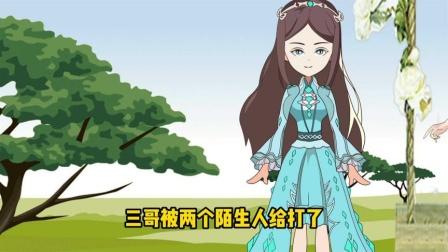 唐三和小舞马上就要结婚了,结婚礼物却要被人打劫!