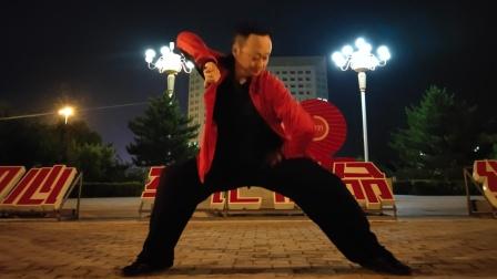 竞赛套路陈式太极拳56式一王炯峰