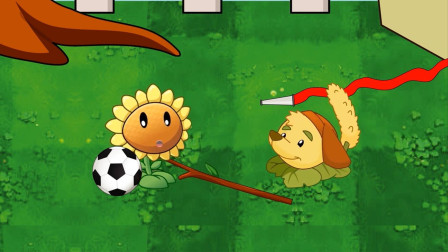 植物大战僵尸:太阳花和小狗