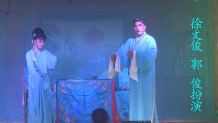 扬剧(双女拜寿 第七 . 八场选段)扬州市扬子江郭 俊扬剧团 演出