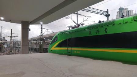 【2021.6】D5413次(上海南~诸暨)杭州站发车,CR200J