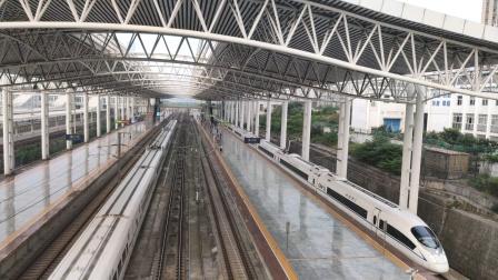 【2021.6】G7144次(上海虹桥~安庆)镇江站城际场6道发车,CRH380BL-3783,G7118次(上海虹桥~南京)镇江站城际场4道停车