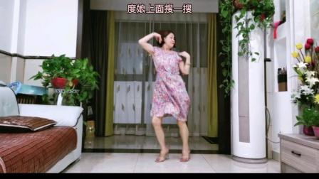 欢快俏皮简单32步广场舞(馋丫头)