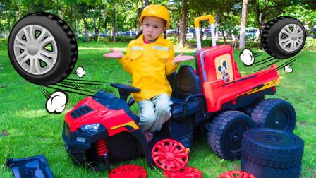 儿童情景剧:熙熙把玩具汽车修散架了!