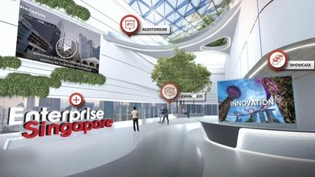 新加坡科技创新周(SWITCH 2020)