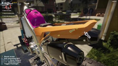 《摩托车修理工模拟器2021》流程03:顾客满意的喷漆;问号索件修车
