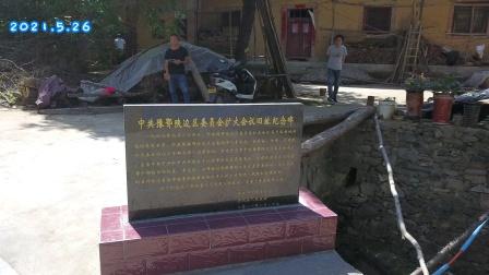 航拍丹凤县大峪封地沟《老天知道》棣花古镇。