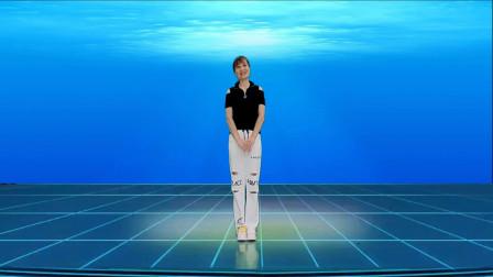 广场舞入门教学《前面那个姑娘》8步舞简单好学有趣欢快,附教学