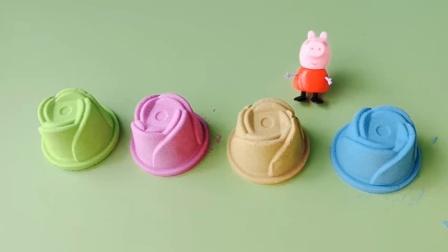 儿童益智玩具:小猪佩奇踩玫瑰花形太空彩沙