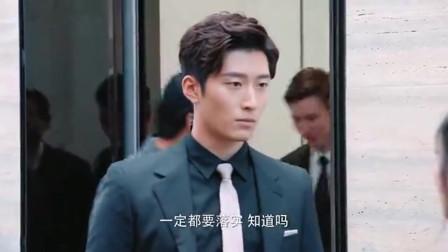 海上繁花:电梯口遇到晓苏,总裁以为她要回公司,不料来办离职的