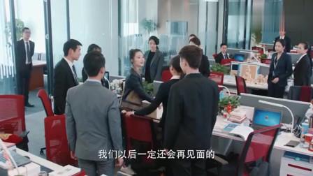 海上繁花:电梯口遇到晓苏,总裁以为她要回公司,不料来办离职的(1)