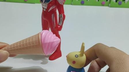 益智玩具:瑞贝卡吃了冰淇淋会怎么样