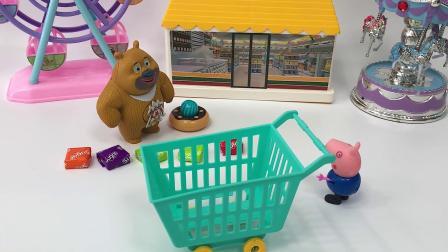 乔治推着小推车去接姐姐放学