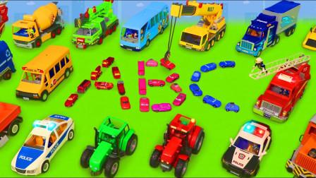 乐高消防车,救护车,挖掘机和更多玩具车,和孩子们一起学习字母ABC儿歌!