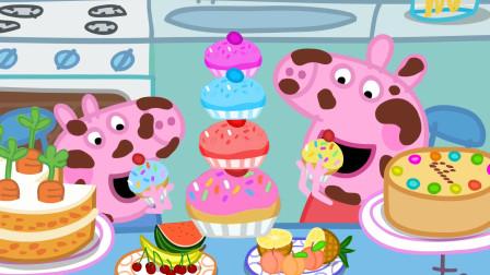 小猪佩奇和小猪乔治吃美味纸杯蛋糕 简笔画