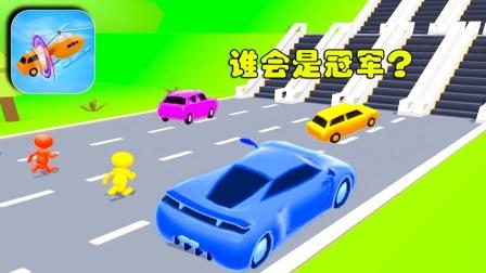 小游戏:看来汽车也有不方便的时候