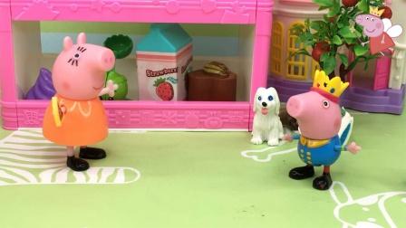 乔治上猪妈妈的超市买吃的了