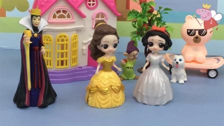 王后让贝儿带着妹妹去玩