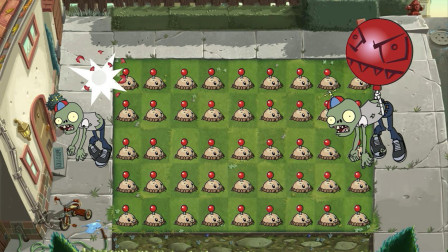 植物大战僵尸:气球僵尸入侵