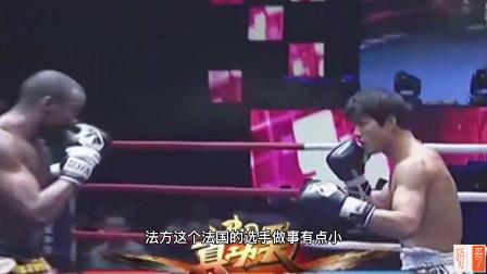武僧一龙师弟,被世界拳王打断胳膊,死神方便重拳出击